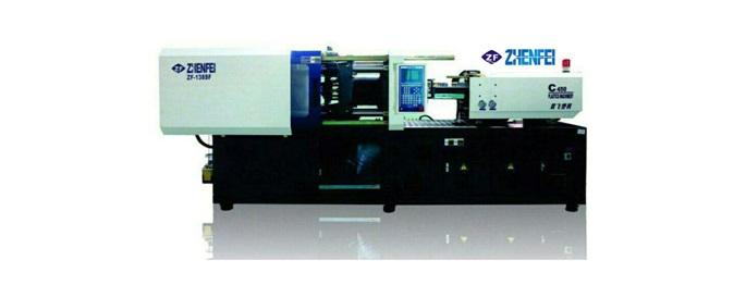دستگاههای تزریق پلاستیک شرکت تولیدی ZHENFEI