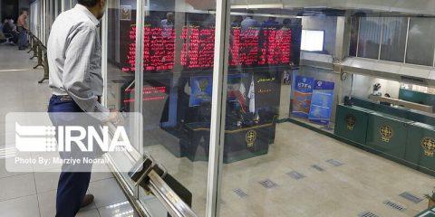 تامین مالی 40 هزار میلیارد تومانی دولت از بازار سرمایه